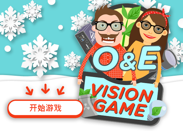 O&E Vision Game by Opto Engineering®